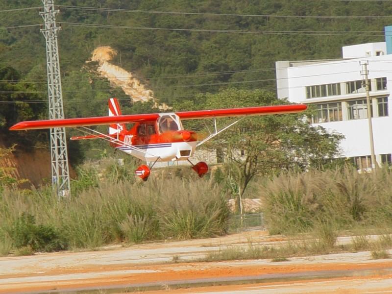 Pilot RC 150